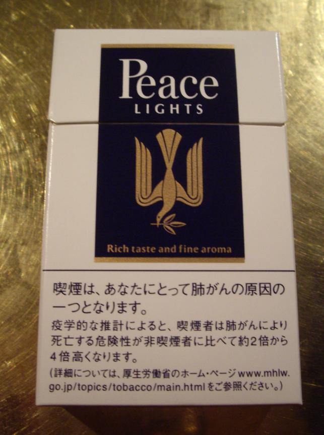 paquet de cigarette japonais