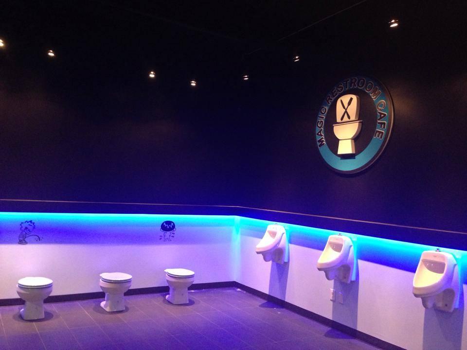 lobby du Magic Restroom Restaurant