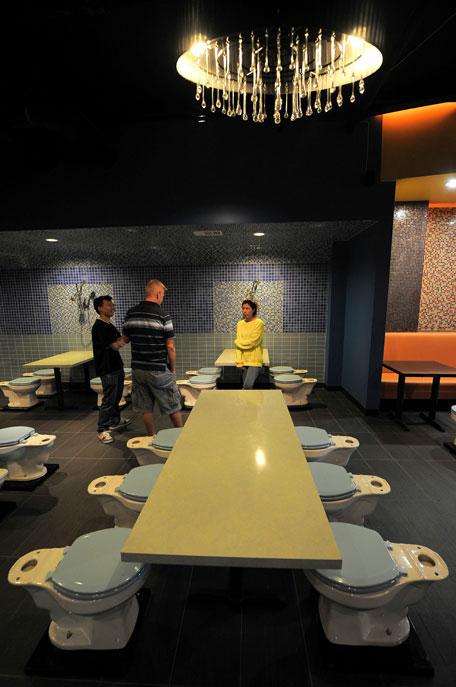 Magic Restroom Restaurant